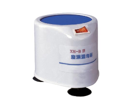 XH-B Vortex Mixer