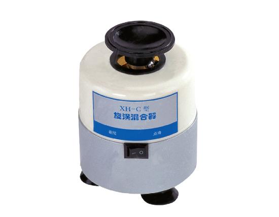 XH-C Vortex Mixer